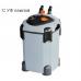 Внешний фильтр Dophin CF-600 с UV лампой, 650 л/ч