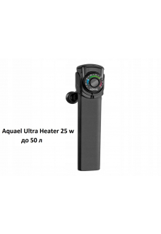 Aquael Ultra Heater 25 w до 50 литров